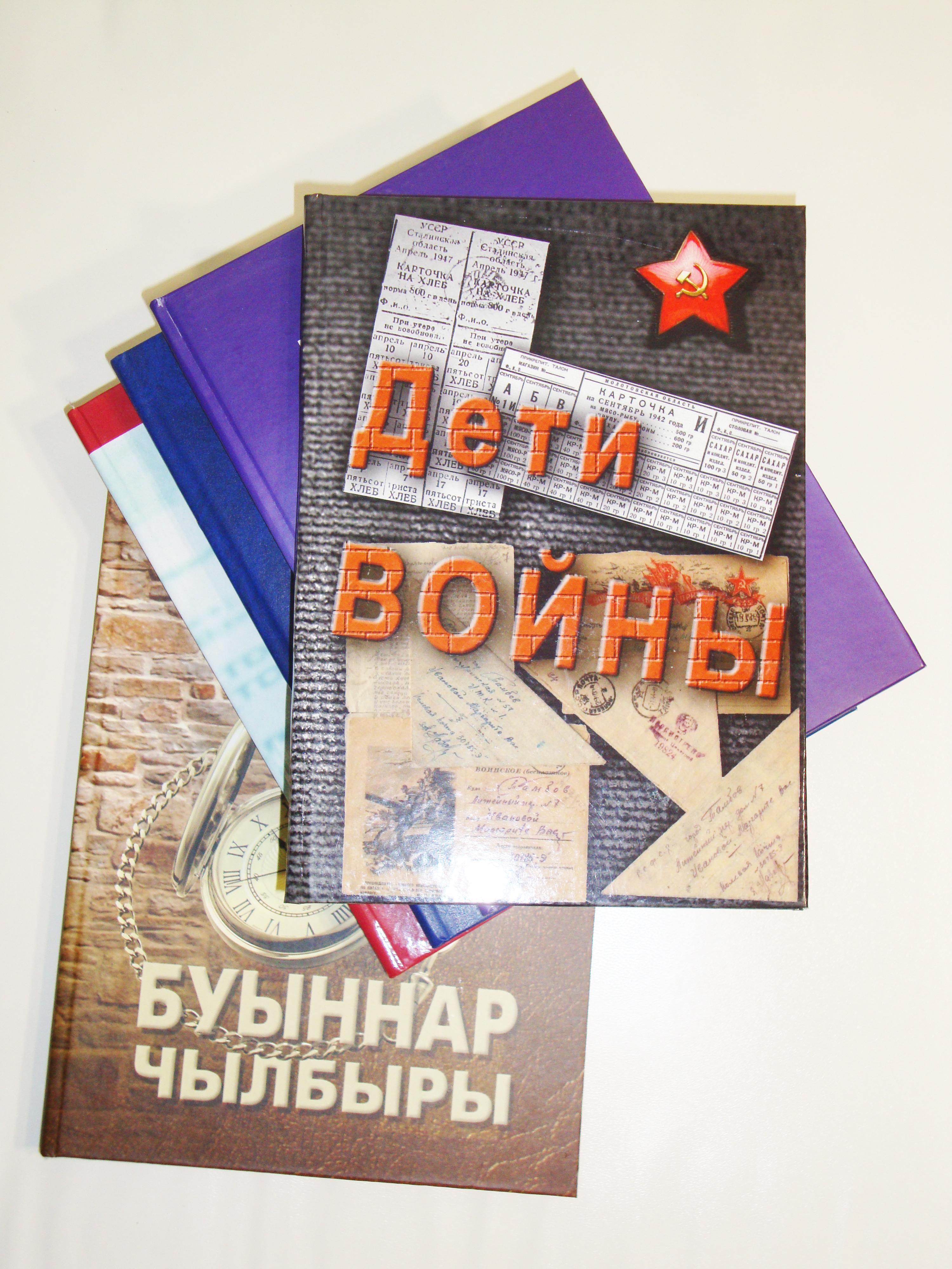 Брошюры и книги